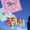 tibetan LungTa