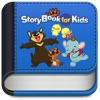 自製兒童英文圖書102