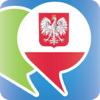ポーランド語会話表現集 - ポーランドへの...