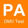 Pennsylvania Dmv Exam Prep