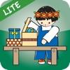 SpeakApp 3 Lite