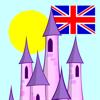 Words Castle (English)