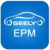 Geely_EPM