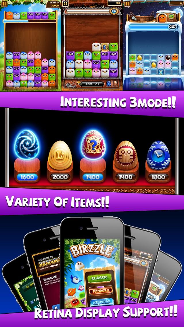 Birzzle Pandora screenshot 5