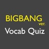 한국어 단어 Quiz 〜 韓国語単語クイズ6 〜