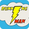 Running Man Plus