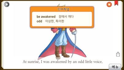 download [영한대역] 어린 왕자 (영어로 읽는 세계명작 Story House) apps 1