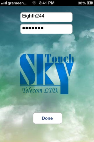 Sky Tel Dialer screenshot 1