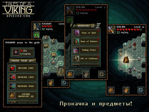 Tales of a Viking: Episode One Screenshot
