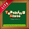TeachingSlateTeluguLite