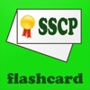 SSCP Flashcards