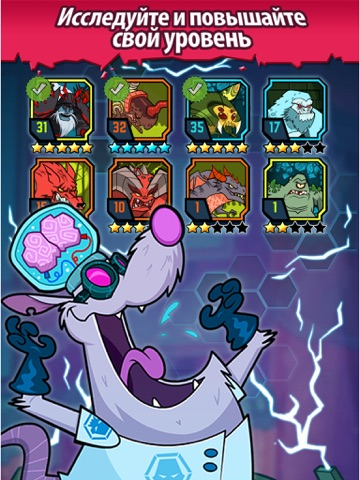 Скачать игру Smash Monsters - City Rampage