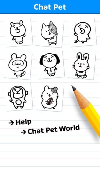 ChatPetのスクリーンショット1