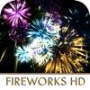 World Fireworks