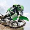 Гонки на мотоциклах стола HD: Котировки фонов с картинки Design