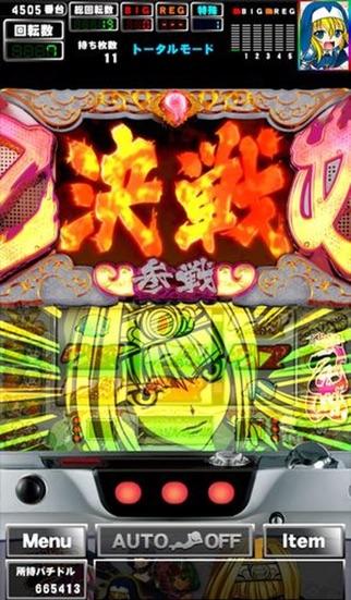 [GP]戦国乙女〜剣戟に舞う白き剣聖〜西国参戦編(パチスロ)のスクリーンショット3