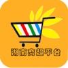 湖南商超平台