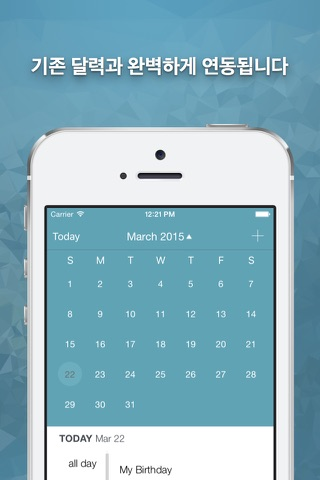 Free Time 2: Calendar Availability & Schedule for Today's Meetings screenshot 2