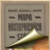 Австро-Венгрия (1920). Историческая карта.