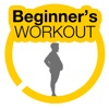 Beginner's Workout Routine - Burn fat,  get stronger and better looking