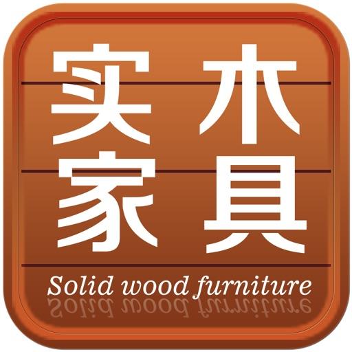 中国实木家具网