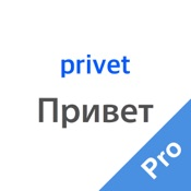 RussianMate Pro - Learn Russian pronunciation