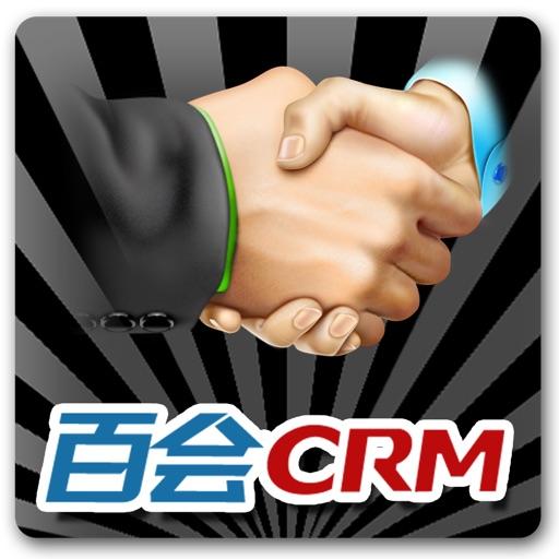 百会CRM