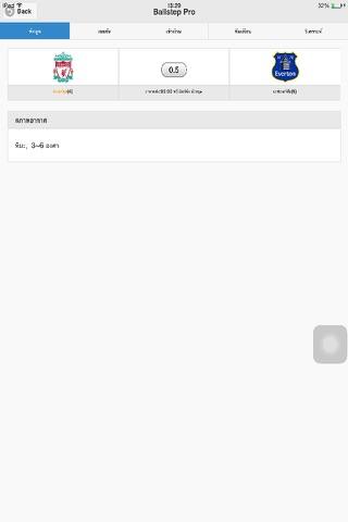 BallStepPro screenshot 4