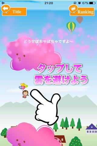 Pessimism girl(悲観少女) screenshot 2