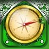 Qibla Compass & Prayer Time ( with Azan Notification)