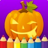 Halloween coloring book for toddlers: Kids drawing,  painting and doodling games for children