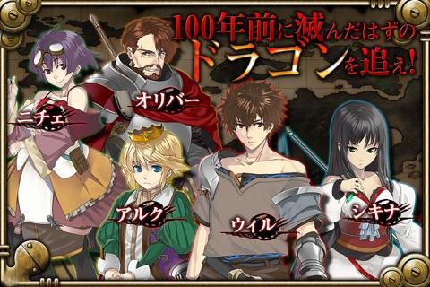 RPG デッドドラゴンズ screenshot 4