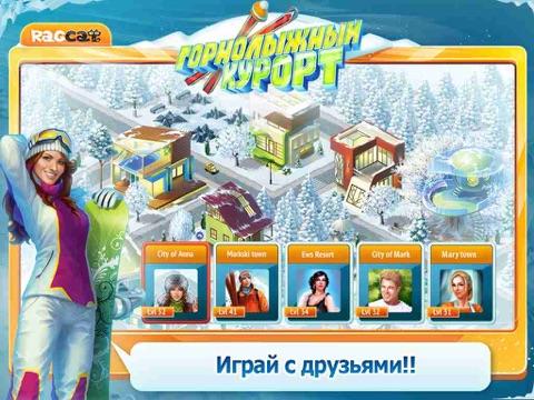 Горнолыжный курорт HD: поиск предметов и экономическая стратегия для iPad