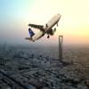 Fly in Riyadh. طيران في الرياض