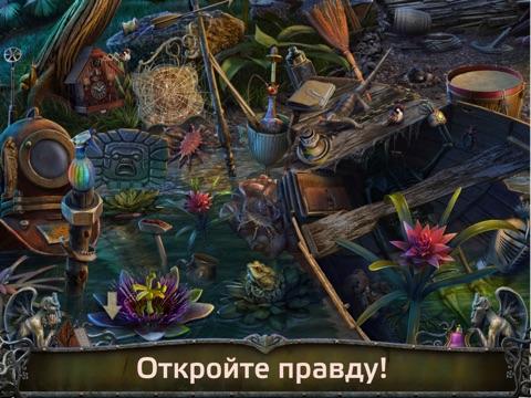 Скачать игру Остров оживших лиан Free