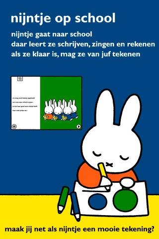 miffy goes to school screenshot 1