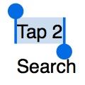 Tap 2 Search 選択テキストを2タップでウェブ検索