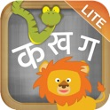 Let's Learn Hindi! Lite icon