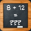A 123 Mathematics Game for Children! Learn addition of numbers for pre-school