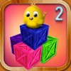 Box and birdie 2 : The world of super sharp little puzzle trees !!