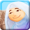 iQetab - Fatima Al Fihria,  Story of the Founder of Al Qarawiyin.