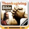 Gratitude Bible Verse Lock Screens!