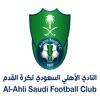 قناة صوت الأهلي السعودي