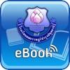 Kanarat eBook