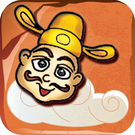 Kitchen God iOS App