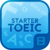 Video Training for Starter TOEIC