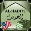 Bulughul Maram - Artikel Mengenai Islam dalam bahasa Melayu Hadih Buku Pro