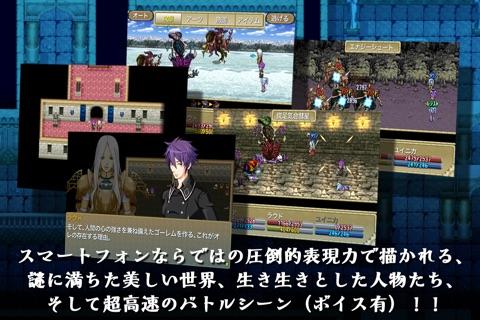 RPG 最果ての騎士 screenshot 3