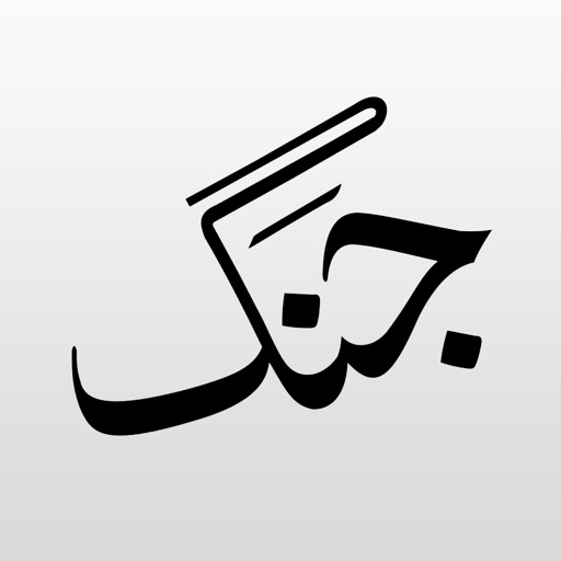 Jang News Official iOS App
