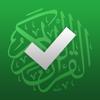 Mémoriser le Coran pour enfants et adultes